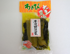 本漬野沢菜(わさび風味)