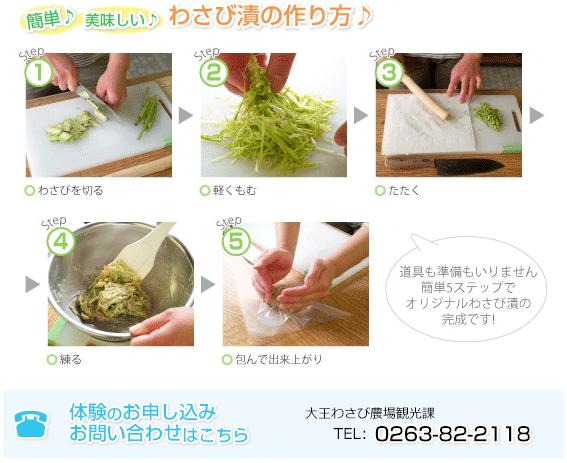 taiken_honbun-1-2